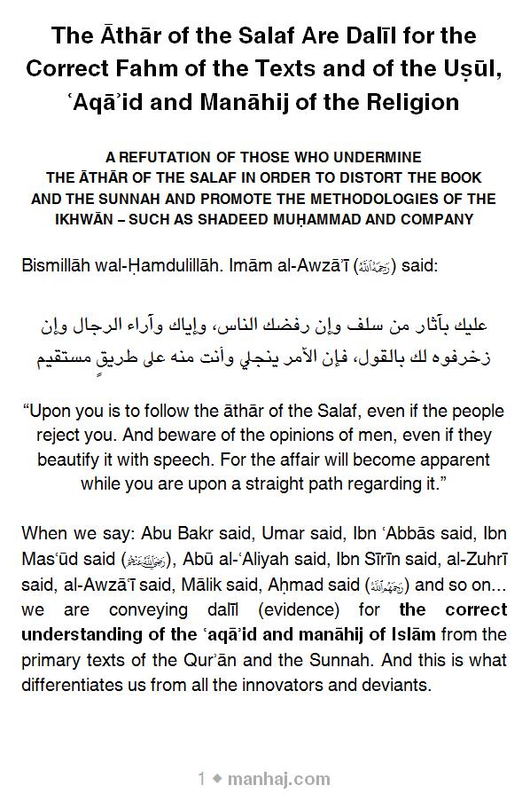 refutation speech